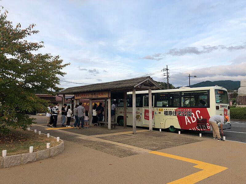 飛鳥駅のシャトルバス