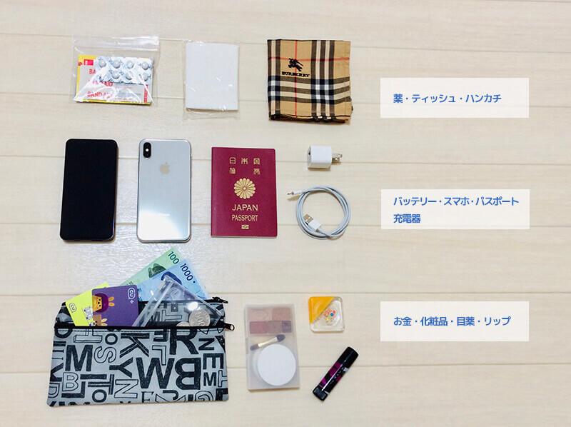 最低限の韓国旅行の持ち物