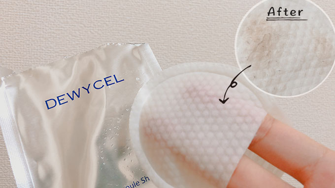 韓国で人気のdewycel(デュイセル)で角質ケア