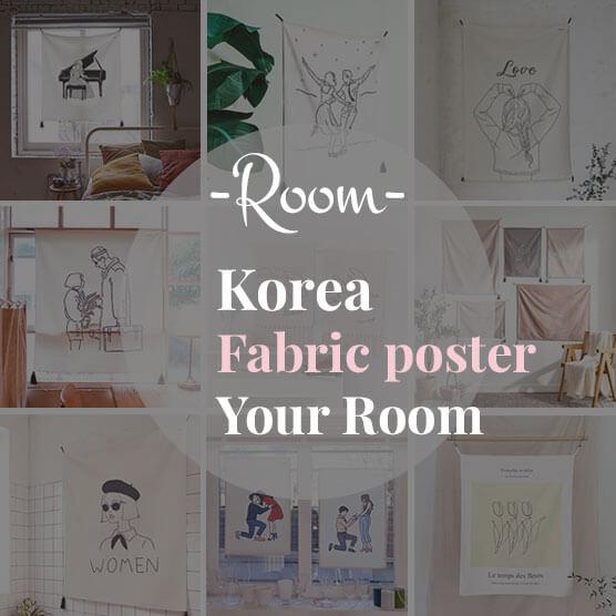 韓国のインテリア「ファブリックポスター」をお部屋に