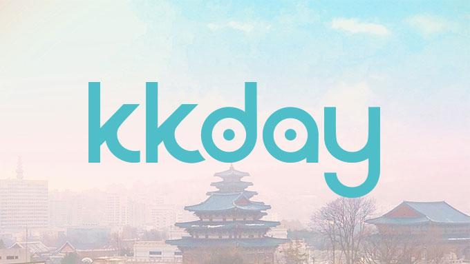 韓国旅行クーポンのKKday